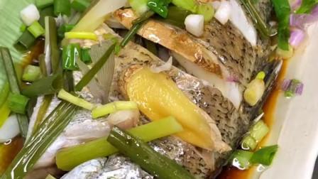 快手清蒸鱼,十分钟的大菜!