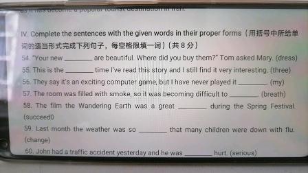 初中英语面试试题