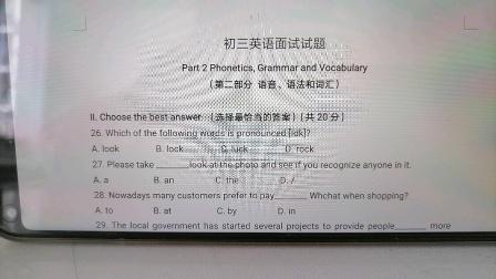 初三英语面试试题1