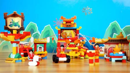 在家逛庙会放烟花,布鲁可儿童积木玩具