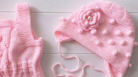 15款丽丽时尚编织260集帽子编织教程