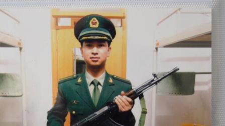陈红军烈士牺牲,陈红军妈妈对孩子说的这番话令人泪目