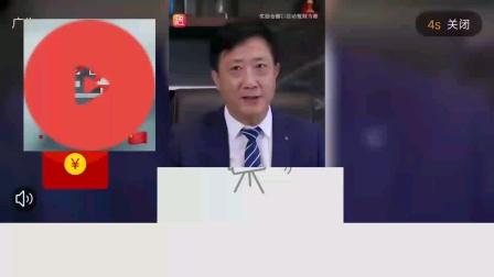 重庆垫江县融媒体中心《垫江新闻》片头+片尾 2021年2月20日 点播版
