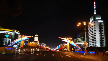 夜游京城之四