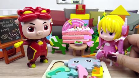 猪猪侠去找菲菲小公主玩,他给菲菲小公主带了什么好吃的?