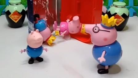 猪爸爸带回了佩奇乔治的画像,乔治误会了猪爸爸