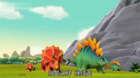 汪汪队:火山爆发,狗狗们各显神通拯救恐龙!