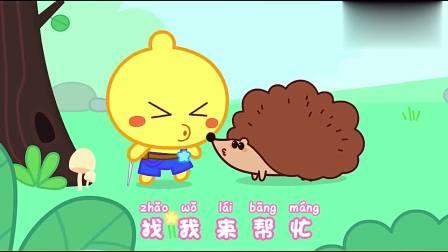 豆乐儿歌益智早教动画:小动物们剪头发