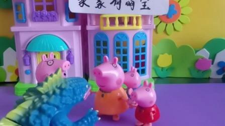 小猪佩琪一家防御怪兽