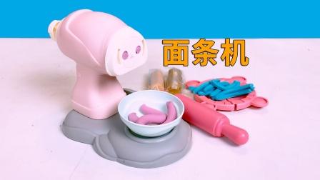 小猪彩泥面条机,橡皮泥DIY超轻粘土玩具