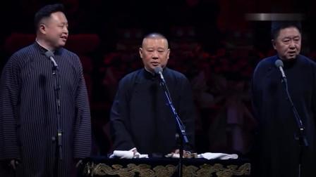 阎鹤翔唱摇滚歌曲,老郭:我怎么听着像下呼吸道感染啊