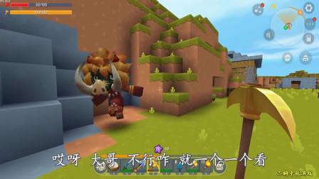 迷你世界:二狗子的厕所能自动流岩浆,怪物进去后还能出来吗