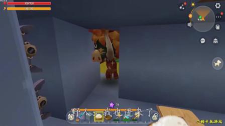 迷你世界:二狗子在做开门装置,没想到他被怪物给削了