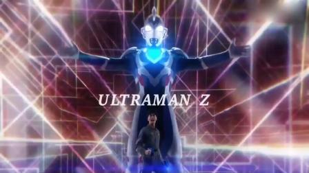 大声说出我的名字,泽塔奥特曼!
