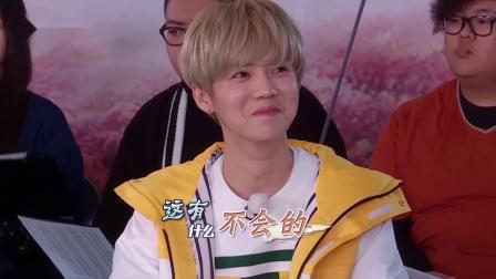 奔跑吧兄弟:鹿晗的唱歌技术收到嘉奖,被称为高音炮小王子!