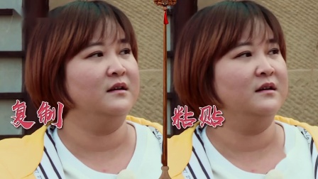 奔跑吧兄弟:贾玲教景甜如何说陕西话,气势很重要!