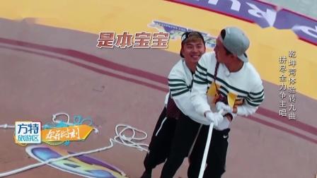 奔跑吧兄弟:陈赫使坏从后面抱住邓超,不让他继续前进!