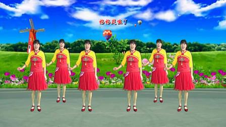 三友矿山广场舞【爷爷奶奶和我们】好听的歌好看的舞简单易学32步