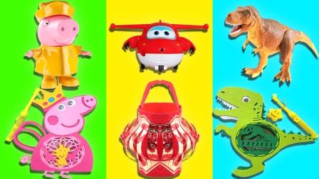 【元宵花灯】恐龙亲子手工玩具,和小猪佩奇学习如何制作灯笼!