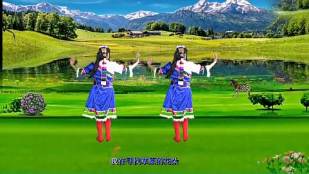 三友矿山广场舞【一朵云在蓝天飘过】背面演示
