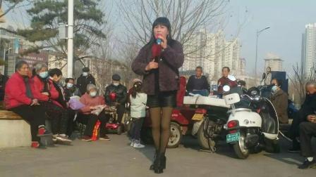 2021年2月22日文丽演唱曲剧小仓娃我了登封小县
