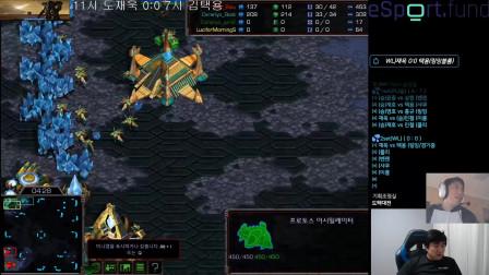 星际争霸 Best vs Bisu  2B之争必有一伤~