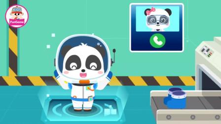 奇妙星际宇航员 奇奇变身超级英雄~宝宝巴士游戏
