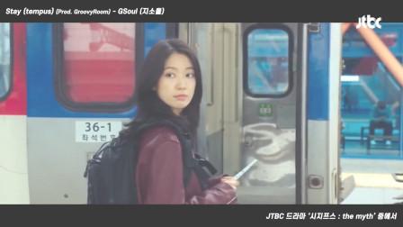 [MV] G.Soul_《西西弗斯: 神话》OST1-  Stay (tempus)