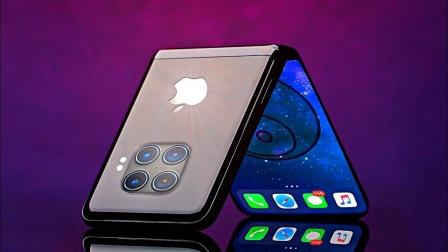 折叠屏iPhone取代iPad,华为折叠屏二手炒至3万