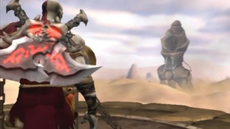 【玻璃解说】战神1 第十四期 压在泰坦群众身上的一座大山