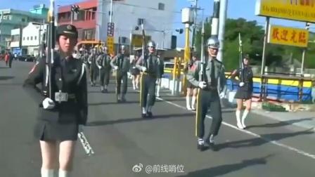 台湾仪仗队