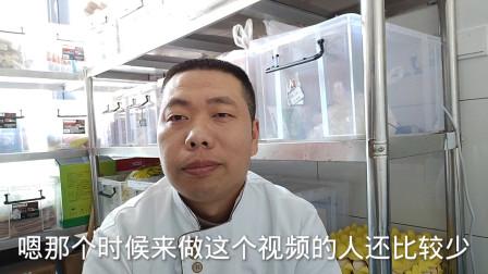 全职拍视频的厨师为何又选择上班,成年人的生活不容易