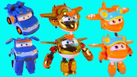 超级飞侠的三款变身玩具车