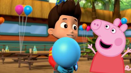 汪汪队立大功莱德送小猪佩奇气球
