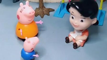 猪妈妈被嘲笑了,乔治来帮助猪妈妈,乔治可真厉害