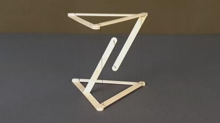 物理常识DIY,反重力雪糕棍的制作方法!