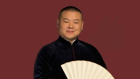 德云社:大林子调侃小岳岳脸大像个囊!