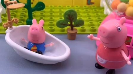 乔治在洗澡,佩奇回来了也要洗,乔治不让佩奇洗
