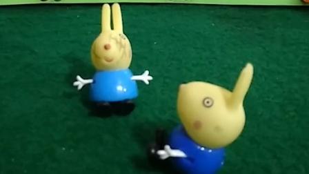 小兔瑞贝卡的脸被乔治抓花了,于是她们去找乔治,乔治竟然这样做