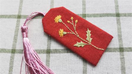 手工刺绣一枝花,用回针绣绣枝干也是不错的选择,又快又好看