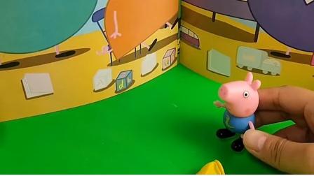 乔治有一个气球,乔治想让猪爸爸吹,猪爸爸让乔治找猪妈妈