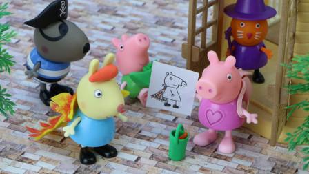 幼儿园里过万圣节,小猪佩奇变身森林公主