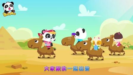小熊猫是个小导游带领小猫咪环游世界小朋友要一起吗