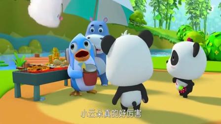 小熊猫也太好玩了以为云彩是棉花糖直接被冻住了