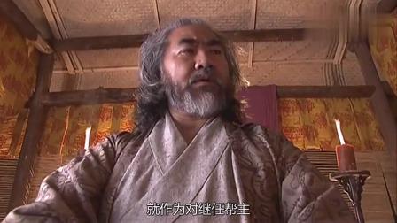 乔峰只身一人,打退传说中的四大恶人,简直不堪一击