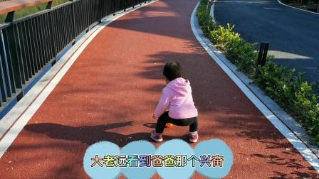 两岁萌宝看看爸爸很兴奋,不到一分钟,爸爸成功把她逗哭了
