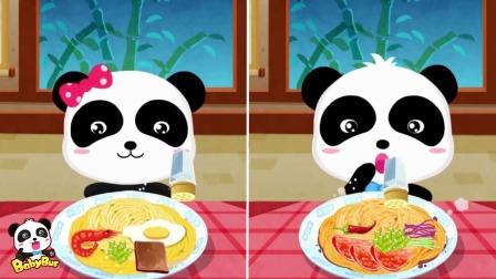 美食小吃节有好多好吃的快来跟小熊猫一起去体验一把