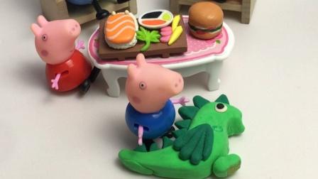 佩奇一家吃饭了,乔治不吃饭要玩小恐龙