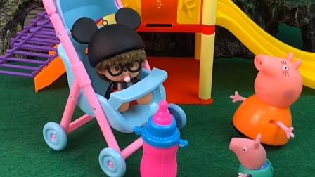 智趣玩具故事:乔治和猪妈妈去逛街,看到一个可爱的小妹妹