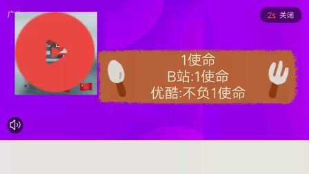 重庆忠县融媒体中心《忠县新闻》片头+片尾 2021年2月23日 (电视播出版) 首播19:35